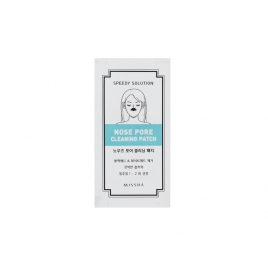 Speedy Solution Nose Pore Cleaning Patch