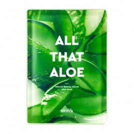 SKIN79 All That Aloe Mask - Soothing & Moisturizing