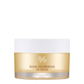 Royal Vita Propolis 33 Cream