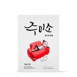 FIRST SKIN WHITENING SHEET MASK