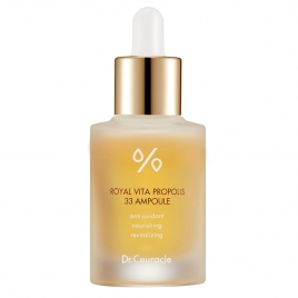 Royal Vita Propolis 33 Ampoule 30ml