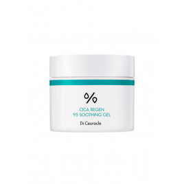 Cica Regen 95 Soothing Gel