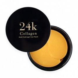 Gold Hydrogel Eye Patch Collagen