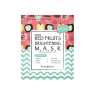 Red Fruits Brightening Sheet Mask