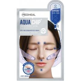 Aqua Chip Akupresurowa Maska Nawilżająca