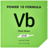 Power 10 Formula Mask Sheet VB Maska w płachcie