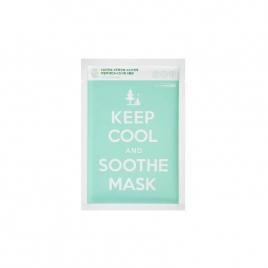 Soothe Intensive Calming Mask