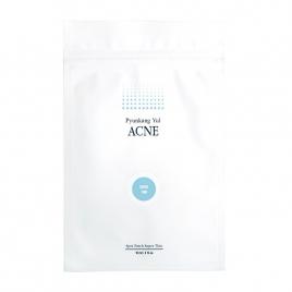 Pyunkang Yul ACNE Spot Patch Super Thin 15 szt - Plasterki na zmiany trądzikowe