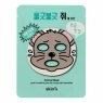 Animal Mask - For Mouse with Blemishes