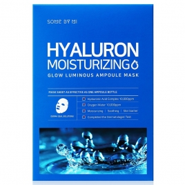 Hyaluron Moisturizing Glow Luminous Ampoule Mask