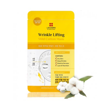 Ex Solution Wrinkle Lifting Mild Cotton Mask