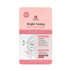 Ex Solution Bright Toning Mild Cotton Mask