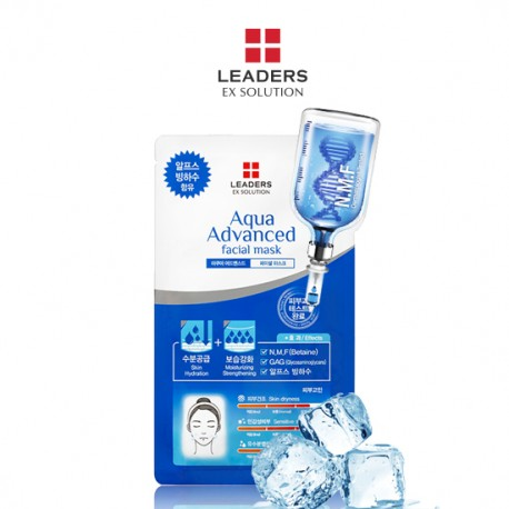 Ex Solution Aqua Advanced Facial Mask