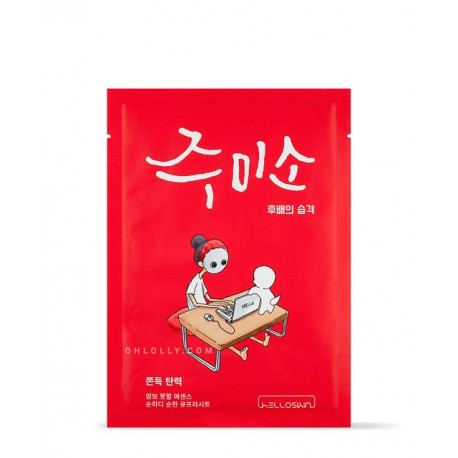 CHEWY ELASTICITY SHEET MASK