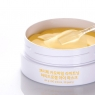 Chamomile Lightening Hydrogel Eye Patch