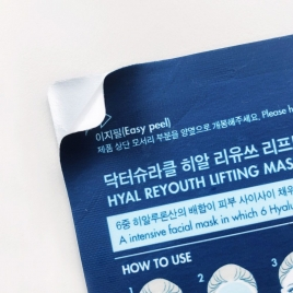 Hyal Reyouth Lifting Mask