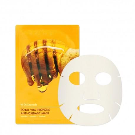 Royal Vita Propolis Anti-oxidant Mask