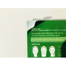 Tea Tree Purifine Soothing Mask
